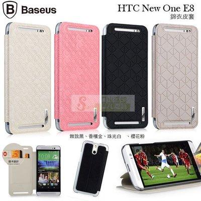 日光通訊@BASEUS HTC E8/All New One倍思錦衣相連紋/菱仕紋 超薄側掀皮套 站立式側翻保護套