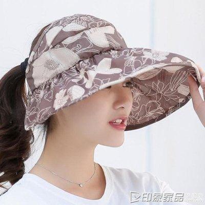 防曬帽子女夏天可折疊百搭出游空頂遮陽沙灘帽防紫外線大沿太陽帽