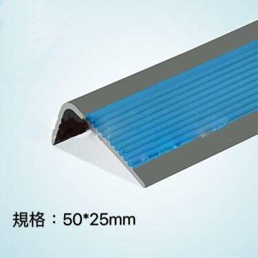 『寰岳五金』L型PVC止滑條 50*25mm 無背膠 以尺進位 樓梯踏步防滑條 壓邊條收邊條 收口條 壓邊條 台中市