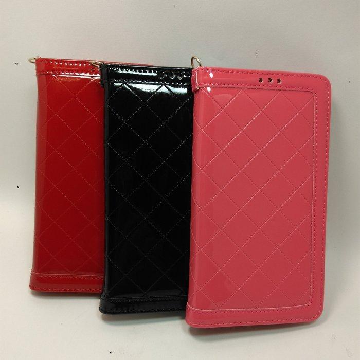 【晶亮菱格紋】HTC Desire 601 dual sim 雙卡機 手機套 (數位之星)