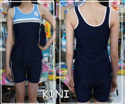 KINI學生首推款*SUPAY大女泳裝S3025-簡約藍七分褲運動風-二件式泳衣-特價990元[M-EL]