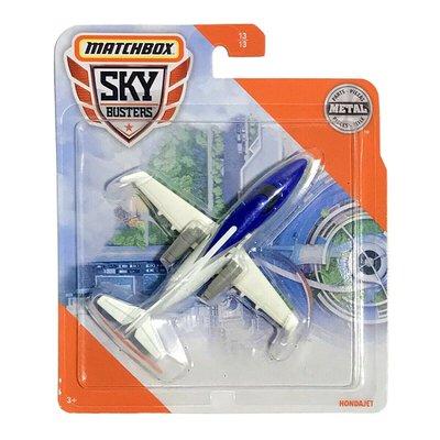 新風小鋪-MATCHBOX火柴盒城市英雄飛機航天直升戰斗轟炸機本田噴氣玩具模型
