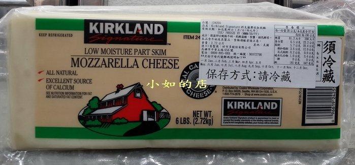 【小如的店】COSTCO好市多代購~KIRKLAND MOZZARELLA 摩佐拉乾酪塊/乳酪塊(每塊2.72kg)