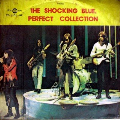 ~花羨好物~ (Shocking Blue/深藍合唱團精選輯)雙開式雙膠片61年12月發行台版黑膠唱片《適擺飾》一131