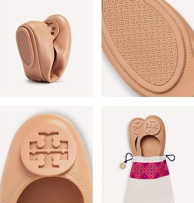 Tory Burch Minnie Travel Ballet Flats 可折疊芭蕾舞平底鞋 裸