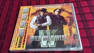 R西洋團(全新未拆CD)飆風戰警~威爾史密斯~電影原聲帶~