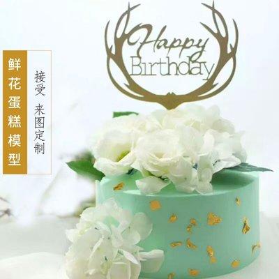 鮮花花卉新款流行 人造蛋糕模型 模具假蛋糕塑膠擺件櫥窗生日道具