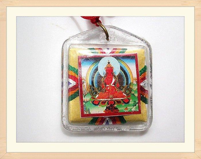 【雅之賞|藏傳|佛教文物】*聖物*長壽佛 護身符(附尼泊爾寺院開光証書)