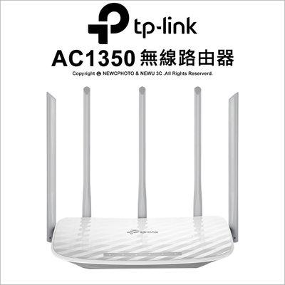 【薪創光華】含稅免運 TP-LINK Archer C60 V3版 AC1350 無線路由器 網路分享器 基地台 公司貨