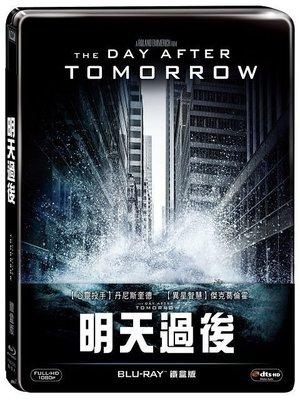 (全新未拆封)明天過後 The Day After Tomorrow 限量鐵盒版藍光BD(得利公司貨)