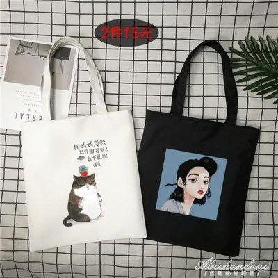 韓國牛津帆布包包女側背chic文藝簡約清百搭新小學院風學生購物袋