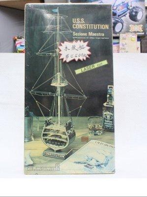 【統一模型】C. MAMOLI《木製船U.S.S Constitution Sezione Maestra》【絕版缺貨】