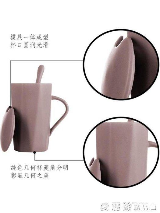 [免運]馬克杯北歐簡約韓版咖啡杯陶瓷帶蓋勺情侶水杯子一對男女學生❥『小果樹』