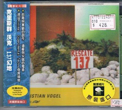 [鑫隆音樂]電音CD-克里斯群Cristian Vogel:137幻地-英國原裝進口盤 /全新/免競標