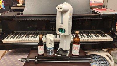 病毒剋星 天使之眼 Angel_3 自動額溫測量 酒精殺菌噴霧器 (附贈台酒米香酒精)