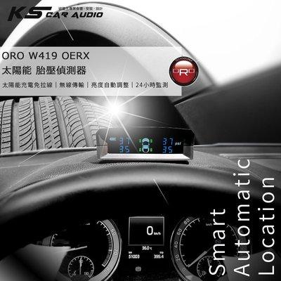 T6r 【ORO W419 OERX】太陽能胎壓偵測器 通用型胎壓接收顯示器 沿用原廠車輛胎壓 台灣製|岡山破盤王