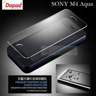 s日光通訊@DAPAD原廠 SONY M4 Aqua AI 抗藍光鋼化玻璃保護貼/保護膜/玻璃貼/螢幕貼
