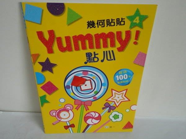 比價網~~世一【B6974 幾何貼貼4-Yummy!點心】超過100張的金蔥貼紙