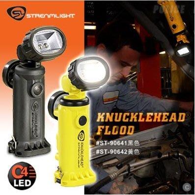 【LED Lifeway】Streamlight (公司貨) Knucklehead Series Flood 工作燈