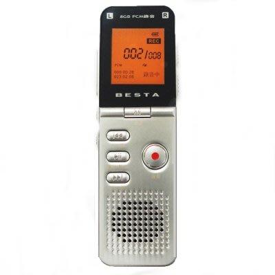 BESTA無敵  PCM 專業數位 錄音筆 8G (R268)