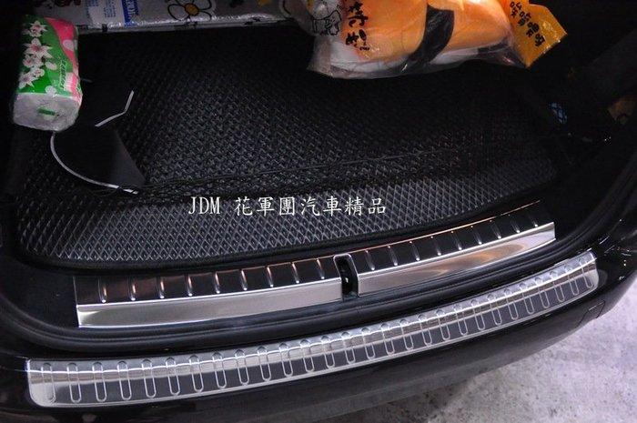 【花軍團精品】BMW 2 Gran Tourer 專用 白金內後護板