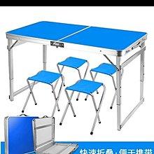 120×60 加厚加固型摺疊桌摺桌折桌折疊桌摺枱折枱