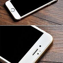 【C96】滿版 全屏 抗藍光 iPhone 8 7 6 6s Plus SE 鋼化膜 玻璃保護貼 玻璃貼