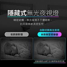 【SQ15 可手機遠端觀看 1080P 支援256G 夜視版 可設定自動開關機時間】迷你微型攝影機 監視器 移動偵測