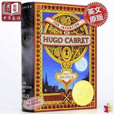 [文閲原版]造夢的雨果 英文原版 The Invention of Hugo Cabret 凱迪克金獎 美國經典暢銷書籍 精品繪本