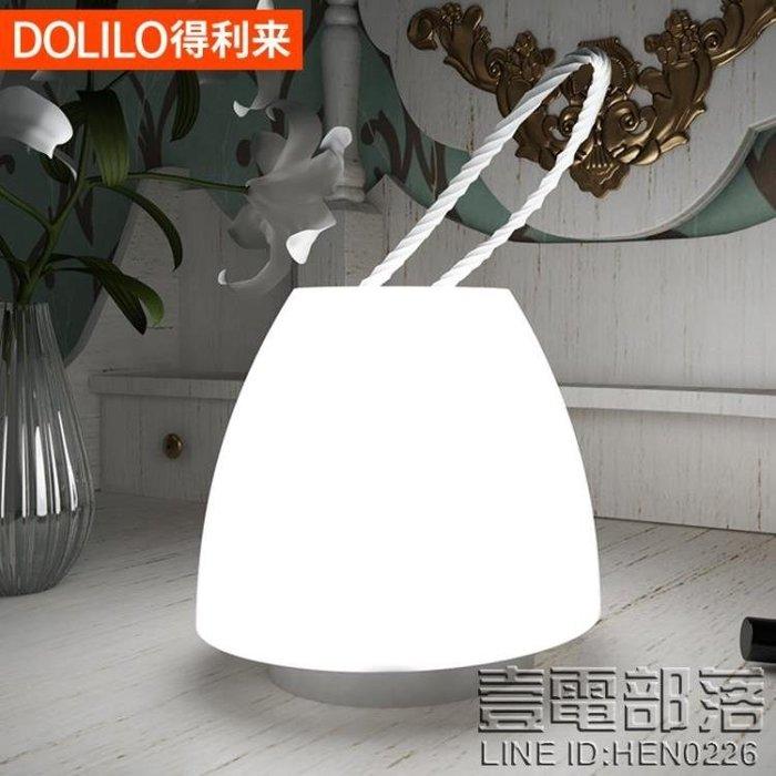 創意床頭燈小夜燈充電LED遙控臥室夜起寶寶房喂奶燈手提蘑菇燈