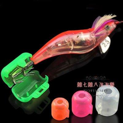 20個裝漁具配件海釣木蝦魷魚鈎套魚鈎保護套保護盒 Hooks Cover Protector Jig Cover#雜七雜八淘淘樂