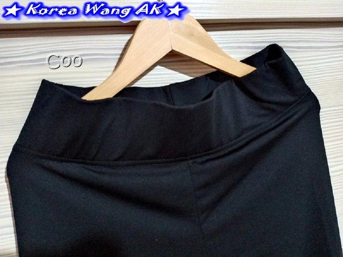 Korea Wang AK~(預購)韓國代購 東大門 寬版遮小腹內搭彈性絲光打底褲黑色 單件590元【O34】