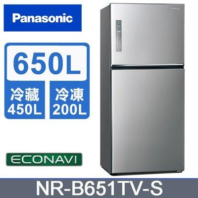 🈶️現貨 國聖液晶家電空調 Panasonic 國際 NR-B651TV 650公升變頻雙門冰箱 舊機回收