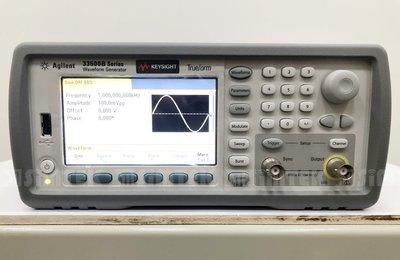 Agilent 33509B Trueform 系列波形/函數產生器