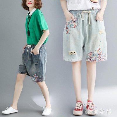 五分褲 夏季新款牛仔褲鬆緊腰繡花破洞寬鬆顯瘦大碼女胖Mm休閑短褲 JA4752