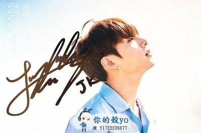BTS 防彈少年團 田柾國/JUNG KOOK 親筆簽名宣傳照A版 精美包裝#3612