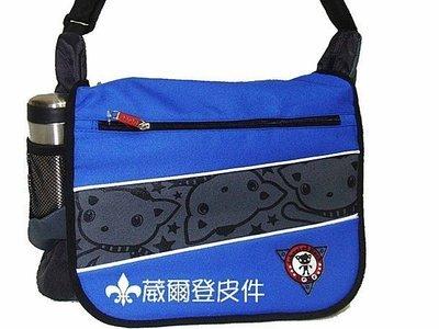 《葳爾登》UNME小學生書包側背包&#...