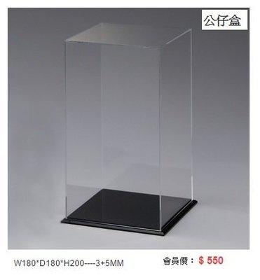 客製尺寸歡迎訂做※壓克力展示盒 防塵盒...