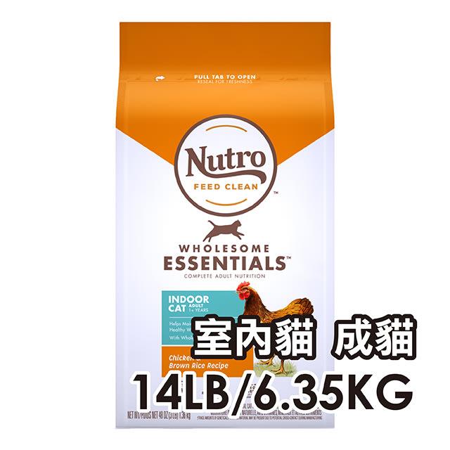 ☆寵物王子☆ NUTRO™ 美士 全護營養 室內貓成貓配方 農場鮮雞+糙米 14磅/14LB/6.35KG