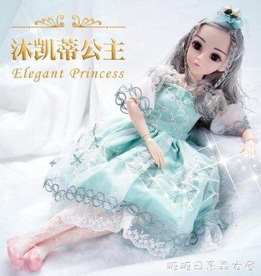 超低價 芭比娃娃-60厘米超大號公主挺逗芭比娃娃套裝大禮盒女孩 來福客棧