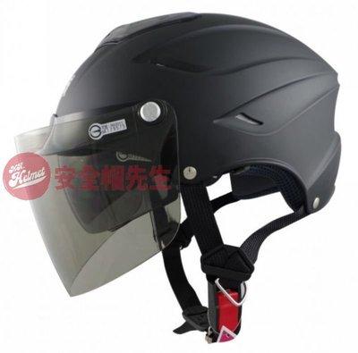 【安全帽先生】GP5 028 素色 消光黑 雙層鏡 半罩 雪帽 安全帽 內墨鏡
