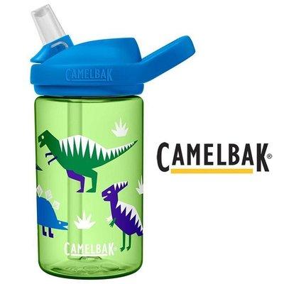 【Camelbak】《送防塵蓋》eddy+ 兒童吸管運動水瓶【嘻哈恐龍】400ml 小孩水壺 單車水壺 公司貨