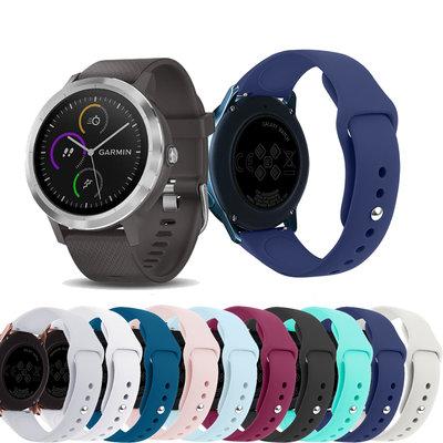 Garmin Vivolife悠遊卡智慧手錶錶帶 運動腕帶 佳明 Vivolife手錶替換帶Garmin venu錶帶