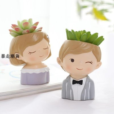 精選 創意可愛情侶多肉植物花盆辦公桌面裝飾擺件男生女生情人節送禮物