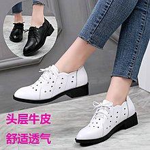 單鞋女低跟真皮四季鞋鏤空洞洞鞋2018新款女鞋子平底小皮鞋工作鞋