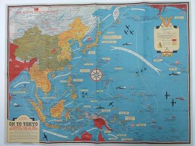 (徐宗懋圖文館)1944年二戰亞洲作戰地圖〈On To Tokyo〉〈War in Europe〉
