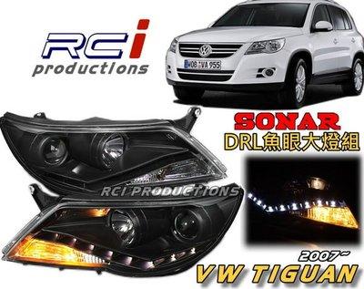 RCI HID LED專賣店 SONAR 台灣 VW TIGUAN 燻黑 R8 LED 雙光 DRL款 遠近魚眼大燈組