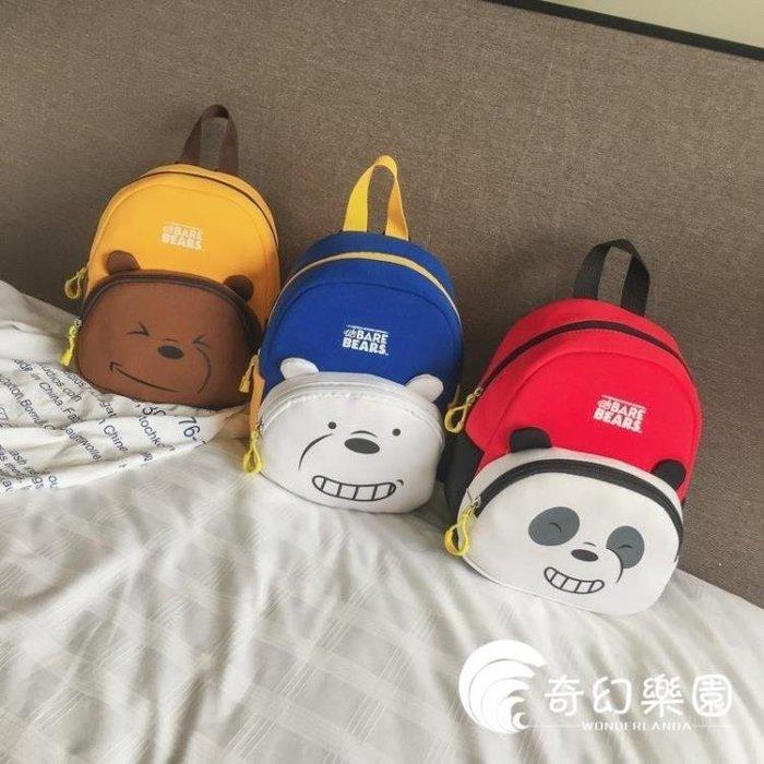 YEAHSHOP 兒童防走失包背包新款卡通熊貓立體男寶寶Y185