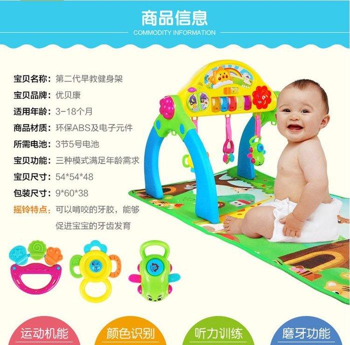 嬰兒早教健身架多功能帶音樂寶寶健身架器0-1歲新生兒男孩嬰兒玩具3兒童6-12個月