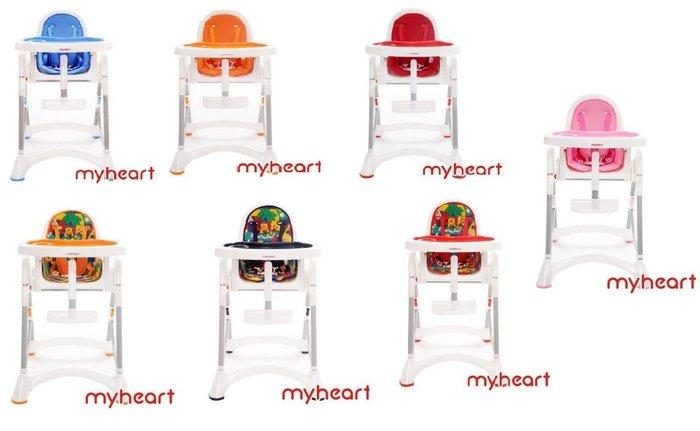 【魔法世界*加贈vbebe矽膠圍兜】台灣製 myheart 折疊式兒童安全餐椅【公司貨】